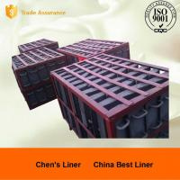 Cr - Mo Alloy Steel Castings Lifter Bars for Mining Industry , Hardness HRC33-43 Manufactures