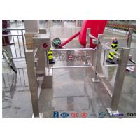 AC 220V IC ID Swing Barrier Gate Swing Flap Barrier Gate 600mm Access Control For Magnetic Turnstile Manufactures