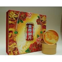 Colorful Recycled Cardboard Mooncake Packaging Box 10 * 10 * 2 Inch Manufactures
