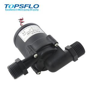Topsflo 12V or 24v Mini centrifugal home appliance coffee drink pump,circulation pump Manufactures