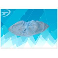 Quality Disposable medical shoes cover ( with CE .ISO certificate) PP for Medical use for sale
