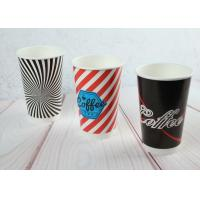 Buy cheap Custom Insulated Hot Paper Cups 8oz 12oz 16oz With Logo Printing from wholesalers