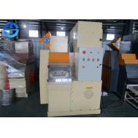 Buy cheap 11.92 Kw Power Copper Cable Granulator Machine 80 - 100 Kg/H Capacity from wholesalers