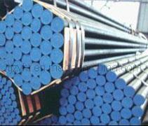 Carbon Steel Pipe (ASTM Gr B/C, Q195) Manufactures