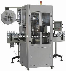 PVC Shrinkable Sleeve Labeling Machine Spc-150b Manufactures