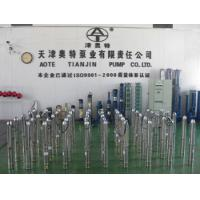6'' stainless steel deep well water pump Manufactures