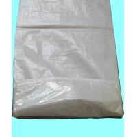 China BOPP Laminated Woven Sacks , 50kg PP Fertilizer Bags With PE Sack Liner Inside on sale
