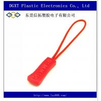custom logo factory directly sale zipper pull zipper slider for garments & luggages Manufactures