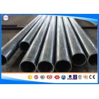 Precision Round Steel Tubing Seamless Process With +A Heat Treatment En10305 E235 Manufactures