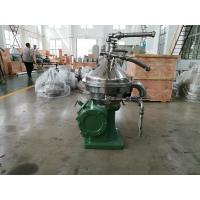 Liquid - Liquid - Solid Disc Oil Separator With High Rotating Speed Manufactures