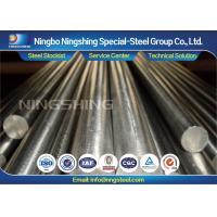 Quality Die Thimble , Extrusion Die , Press Tooling Cold Drawn Steel Rod Tool Steel AISI for sale