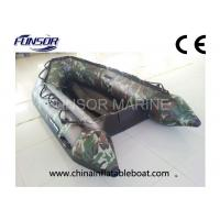 Camouflage Marine Rescue Foldable Inflatable Boat / Kayak For Army Manufactures