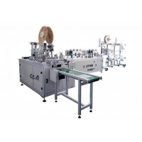 Automatic Surgical Nonwoven Bandage Lace up Face Mask Making Machine Manufactures