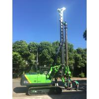 Buy cheap Small Hydraulic Piling Rig Machine Rotation Speed 8 ~ 30 rpm Borehole Piling Equipment from wholesalers