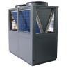Constant  temperatures 28℃ swimming pool heat pump 6.19 high  cop swimming pool heat pump Manufactures