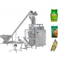 China Spice / Coffee / Milk Powder Filling Sealing Packaging Machine 1-15L on sale