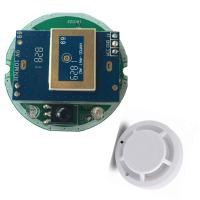 C Band 5.8GHz Security Motion Sensor Tri Level Dimming For Intelligent System Manufactures
