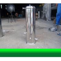 Food Grade SS Filter Housing Stainless Steel Water Filter Housing in Water Treatment Manufactures