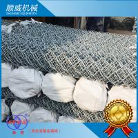 Manual Chain Link Fence Machine ISO9001 Certification  for Small Enterprise Manufactures
