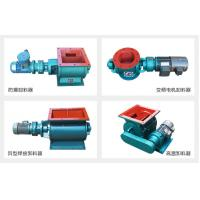 380v / 50hz High Pressure Rotary Valve , discharge unloading rotary airlock valve Manufactures