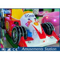 Children's Swing Car Kids Coin Operated Game Machine  Racing Video Game Equipment Manufactures