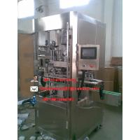 bottle labeling machine Manufactures