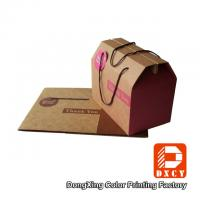 Color Printing Collapsible Corrugated Cardboard Boxes Fashion For Present