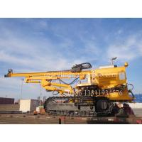 China Cummins Engine Drived Hydraulic DTH Rock Drilling Equipment  for 40m Depth Quarry and Mining on sale
