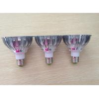 COB dimmable par30 led spotlight 7W Manufactures
