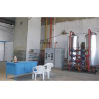 Industrial Cryogenic Air Separation Equipment 50 m3/hour For Oxygen Production Manufactures
