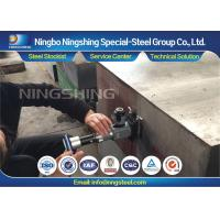 Professional JIS SKD61 50mm / 30mm Steel Round Bar High Toughness Steel Manufactures