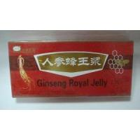 Ginsen Royal Jelly Oral Liquid - Yee Kong Manufactures