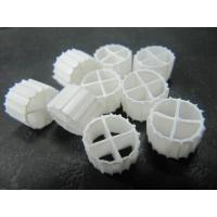 White Color MBBR Media Biofilm Carrier With Super Decarburization And Virgin HDPE Material Manufactures