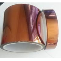 Kapton Polyimide Film Tape With Industry Standard High Performance Reliability And Durability Manufactures