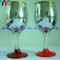 Screen Printing Silver Mirror Ink For PVC, PC,PMMA, PET Manufactures