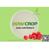 DOWCROP HIGH QUALITY AMINO ACID CHELATED BORON 100% COMPLETELY WATER SOLUBLE FERTILIZER  HOT SALE ORGANIC FERTILIZER Manufactures