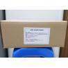 Buy cheap Tiramisu Flavor Baking Powder Ingredient ISO With Cyclodextrin from wholesalers