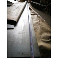 SUS317L Stainless Steel Plate UNS S31703 DIN 1.4438 Corrosion Resisting Plate Manufactures