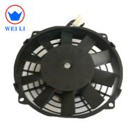 24v 8 Inch Cooling Fan, Bus Auto Electric Fan Motors For Bus Air Conditioners Manufactures