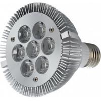 7*1W led PAR30 Light Epistar led chip Manufactures