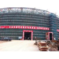 High Rise Building Structures , Building House With Steel Frame Manufactures