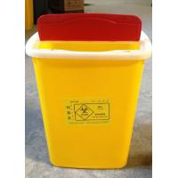 Disposable Plastic Medical Safe Sharp Container with CE ISO Approved Manufactures
