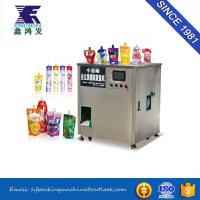 HF-ZLD-A automatic standing bag filling and capping machine Manufactures