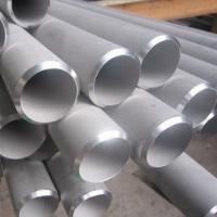 China 2205 Duplex Stainless Steel Seamless Pipe on sale