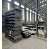 China ČSN 42 0165 Hot Rolled Steel Plate With Ferrite And Pearlite Steel Sheet on sale