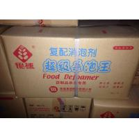 Calcium Carbonate Strong Defoaming Agent For Bean Products No Damage Manufactures