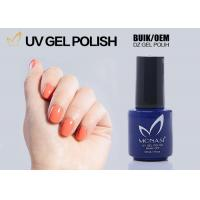 Easy Apply One Step Gel Nail Polish For Salon Long Last OEM ODM Available Manufactures