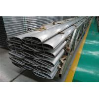 Aluminum Extrusion Profile Of Industrial Fan Blade For Draught Fan / Air Cooling Tower Manufactures