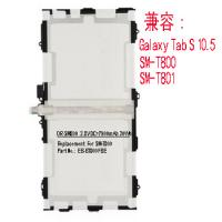 Buy cheap Samsung Galaxy Tab S 10.5 SM-T800 SM-T801 Battery EB-BT800FBE from wholesalers
