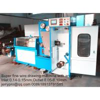 Super Fine Wire Annealing Machine Continuous Resistance Annealer For 0.05-0.1mm Online Annealing Manufactures